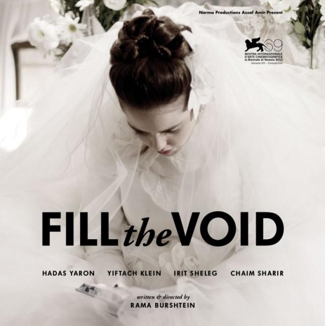 Fill the void/La sposa promessa di Rama Burshtein