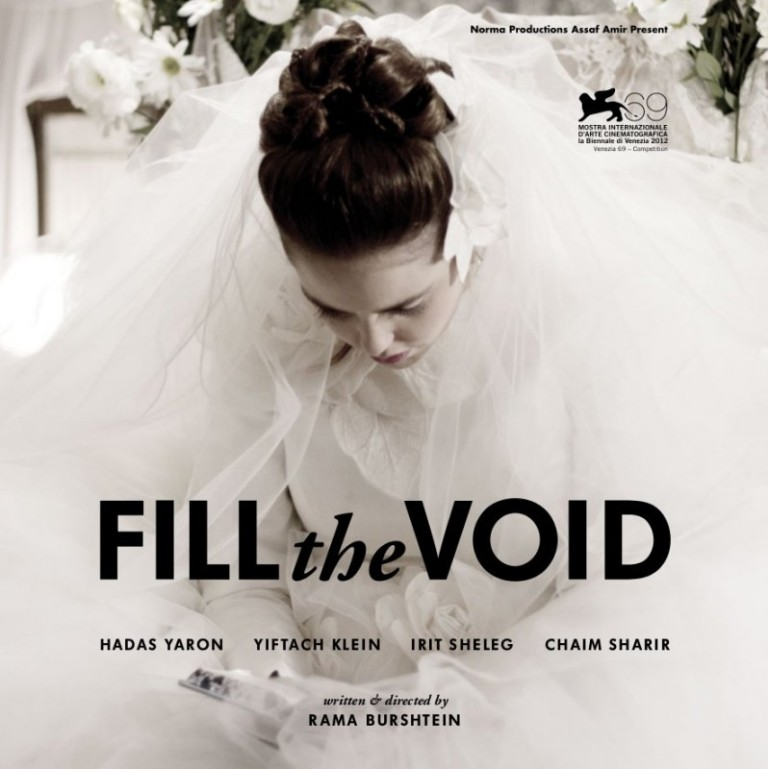 Fill the void/La sposa promessa di Rama Burshtein