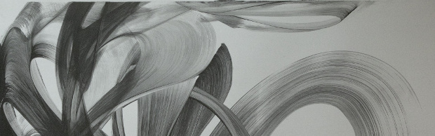 "Roberta Mariani - ""Tappezzeria"". Marco Bernardi, Arianna Bonamore, Primarosa Cesarini Sforza, Gruppo Giacenza, Roberta Mariani, 26 ottobre, Fondazione Exclusiva, Roma"