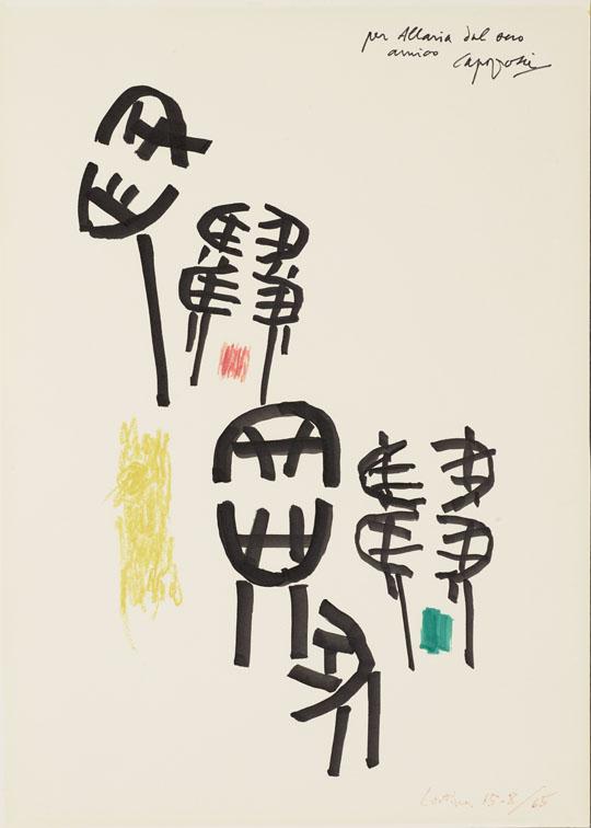 2. 2 Giuseppe Capogrossi Composizione con dedica, 1965 Mart, Collezione Allaria