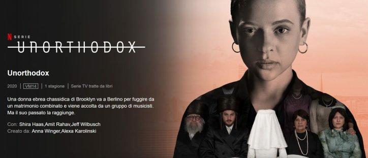 Unorthodox, Netflix, 2020